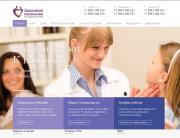 sajt-meditsinskogo-tsentra-zdorovoe-pokolenie