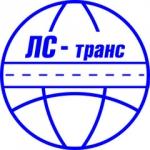 ЛС транс транспортная компания