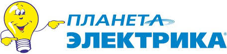 Планета Электрика Электротехническая компания Электрокомплектсервис