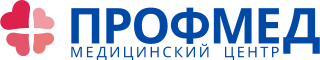 Медицинский центр Профмед