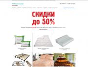 e-majl-pismo-ot-internet-magazina