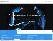 korporativnyj-sajt-seti-klinik-profmedosmotr