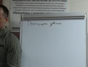 skrypty-prodazh-dlya-call-tsentra